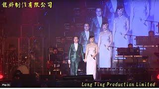 小龍女龍婷安好2019演唱會, 與漢洋先生合唱: 鐵血丹心, 問誰領風騷