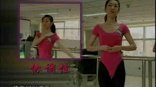 aerobic shaping documentary 02