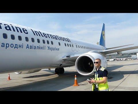 TRIP REPORT Киев Львов полет на МАУ Boeing 737 800 UR -PSE | UIA