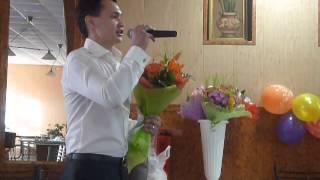 Зять поздравляет тёщу с юбилеем