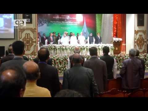 Modi Recive  Bangladesh Independent honour for ex indian primeninister Bajpeye