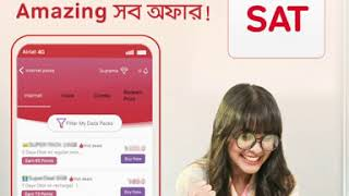 Daily amazing offer on My Airtel App