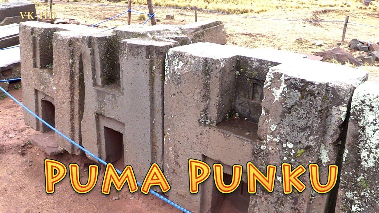 Tiahuanaco Und Puma Punku Verborgenes Geheimnis Doku 1320 Youtube