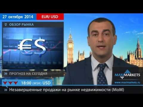 Курсы валют БВФБ -