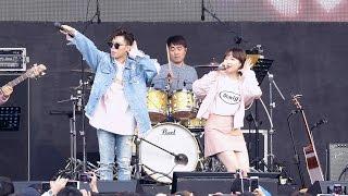 Download 악동뮤지션 (AKMU) - Give Love & 수현PR @벚꽃피크닉페스티벌 170408