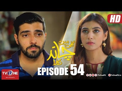 Gali Mein Chand Nikla | Episode 54 | TV One Drama | 3 April 2018