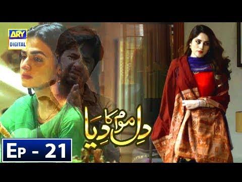 Dil Mom Ka Diya Episode 21 - 6th November 2018 - ARY Digital Drama