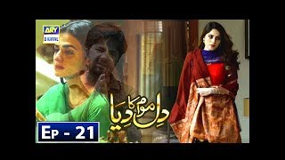 Dil Mom Ka Diya Episode 21 - 6th November 2018 - ARY Digital Drama