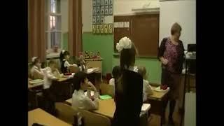 Харченко И.Н. Урок чтения 1 класс. Красноярская адаптивная школа-интернат