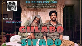 gulabo sitabo movie official trailer 2020.| amitabh bachchan, ayushmann khurrana |