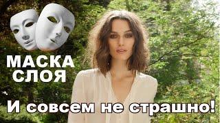 Обработка фотографий ФОТОРЕДАКТОР GIMP Маска слоя!