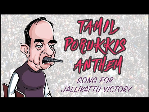 Tamil Porukkis Anthem | Jallikattu Victory Song | Smile Settai | #wedidjallikattu