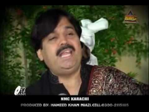 Maheay chitay chnay di chandni SHAFA ULLHA KHAN ROKHRI thumbnail