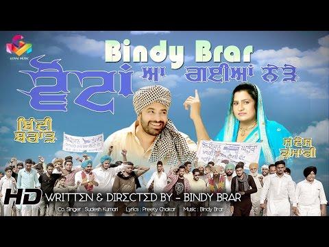Bindy Brar - Sudesh Kumari - Vottan Aa Gaiyan Nede - Goyal Music - Official Song