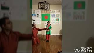 Shob kota janala khule dao na.... by Epshita. 16th December,2017 🇧🇩