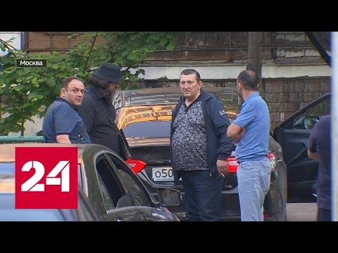 В Москве криминальная сходка закончилась, едва начавшись - Россия 24