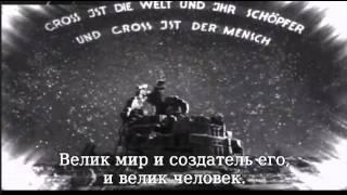 Метрополис (полная версия , длит.- 2часа25 мин. , русские субтитры)