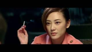 GREEN TEA Секс в большом китайском городе 02