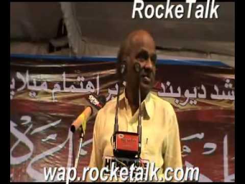 Anwar Jalalpuri Views about Dr  Rahat Indori & Rahat Indori Views about Anwar Jalalpuri