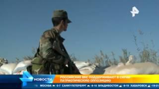 Российская авиация в Сирии разрушила западный стереотип, что Москва ведет спецоперацию исключительно