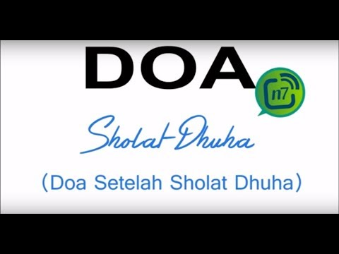 sholat dhuha dan doa setelah solat dhuha