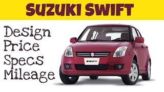 Suzuki Swift 2018 detailed review | Price | Specs | Mileage.