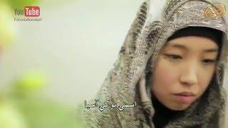 «Кораном я наставлена». Мусульманка из Японии делится своей историей.