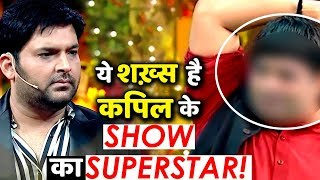 This Character Is The Real Superstar Of The Kapil Sharma Show!