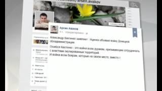Арсен Аваков об увольнении Александра Кихтенко. Графика