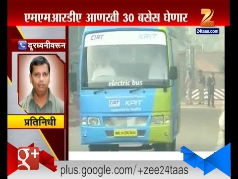 Mumbai : Best To Get Electric Bus To Stop Pollution