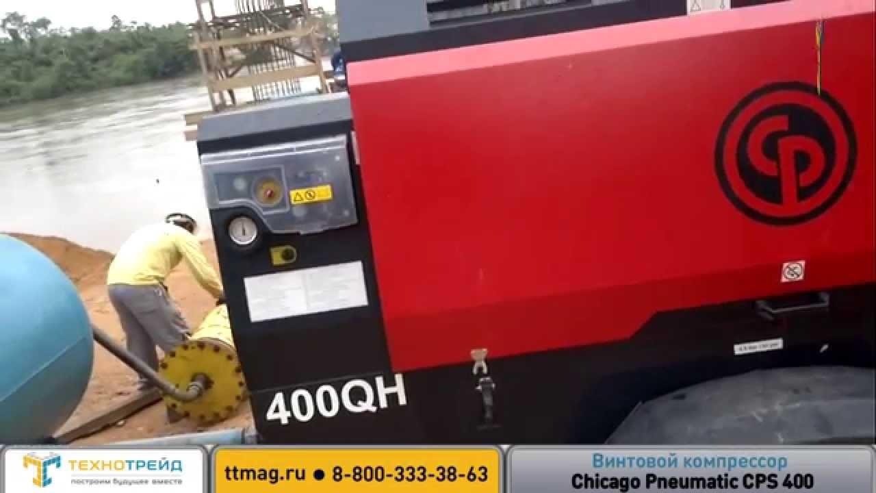 Пескоструй асо- 150 - и дизельный компрессор аирмэн -pds 175 s .