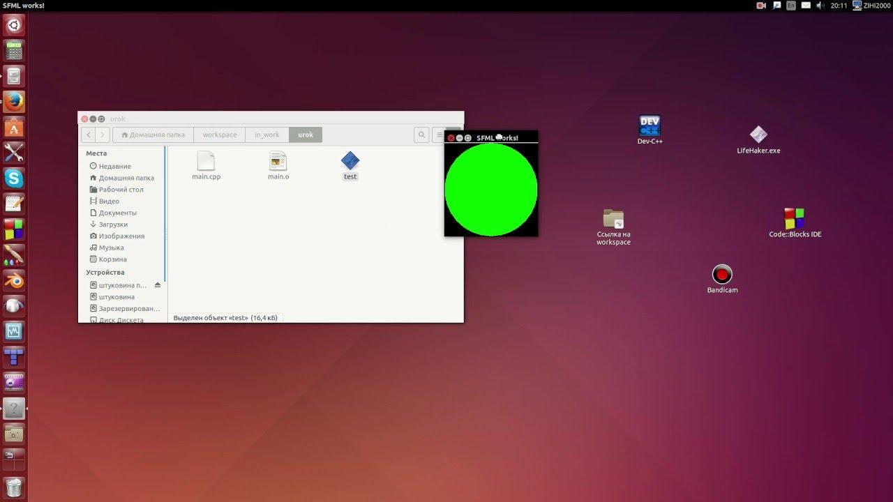 Подключение SFML к g++ linux