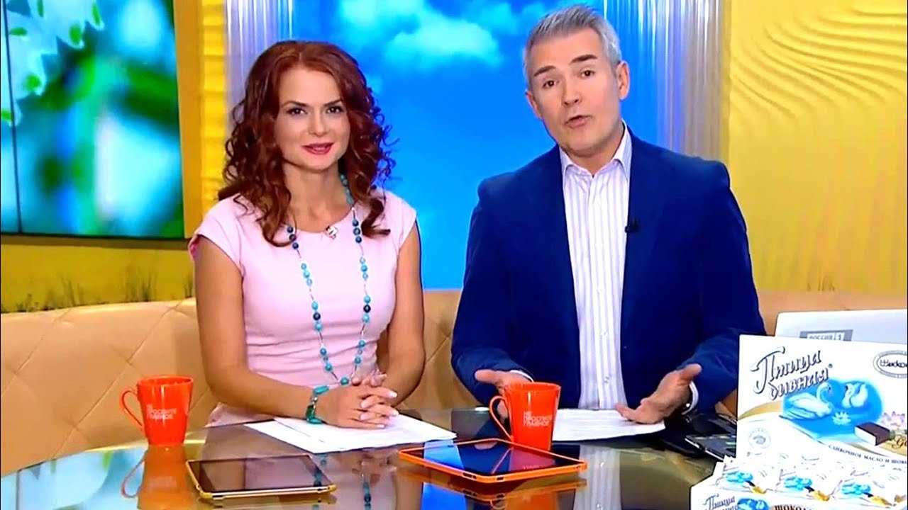 Елена Ландер Утро России Эфир от 17.05.2017 - YouTube
