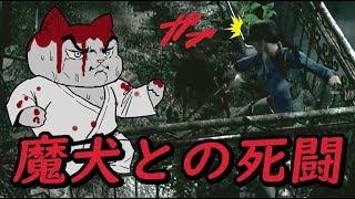 緑ハーブ=犬ひっかき つおすぎ( ;∀;) 【強盗漫画動画】ゲッターマネー ...