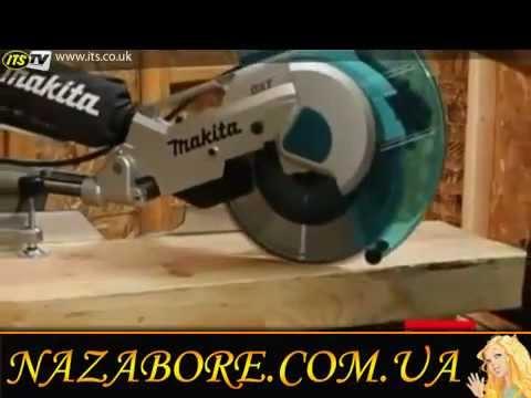Makita LS1216L DXT