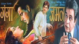 Dilip Kumar Produced Only One Movie- Ganga Jumna 1961 - Dilip Kumar Unknown Fact 07
