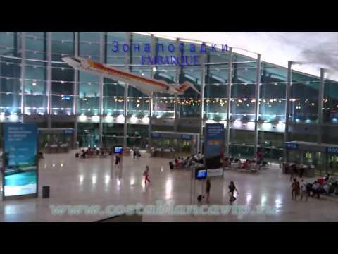 Аэропорт Валенсии Манисес с CostablancaVIP