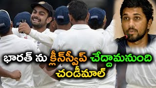India vs Sri Lanka : Sri Lanka keen to break the India duck | Oneindia Telugu