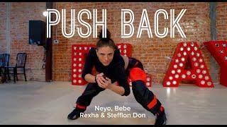 """Push Back"" - Neyo, Bebe Rexha & Stefflon Don | Nicole Kirkland Choreography"