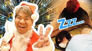 【激ムズ】メンバーにバレずにプレゼント!サイレント・クリスマス2017!
