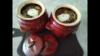 Ужин в горшочке. Картофель с мясом и грибами.