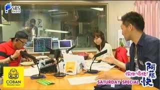 2015/5/9のSBSラジオ「愉快!痛快!阿藤快!」 阿藤快と愉快な仲間た...