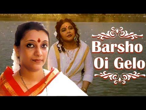 Barsho Oi Gelo   Latest Bengali Video Songs   Swagatalakshmi Dasgupta   Atlantis Music
