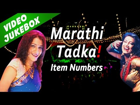 Marathi Tadka | Video Jukebox | Super Hit Marathi Item Numbers