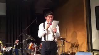 2017 11/26 歌詞フェスにて 東京オリンピックがテーマです。