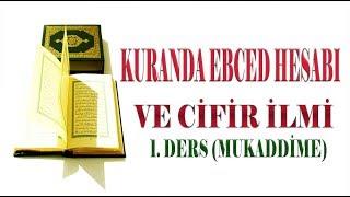 Kuran'da Ebced Hesabı Ve Cifir İlmi 1. Ders  Mukaddime