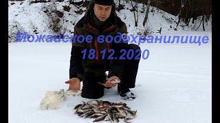 Ловим рыбу зимой на Можайском водохранилище