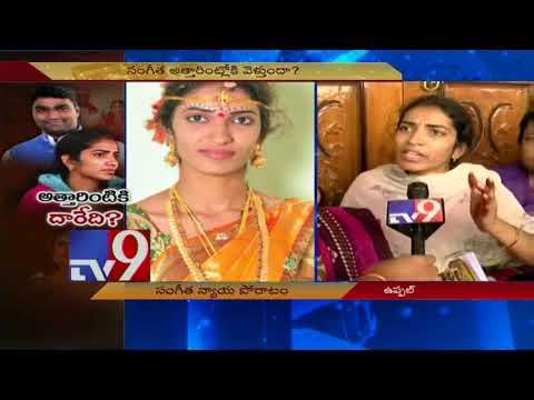Fraud bridegroom    Wife, women's groups stage dharna - TV9