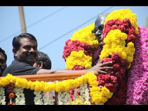 35வது நினைவு நாளையொட்டி சி.பா ஆதித்தனாருக்கு சீமான் புகழ்வணக்கம்