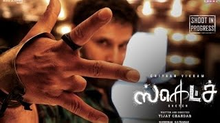vikram upcoming. 3 movies teaser